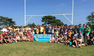Atlantis Rugby Camp at Surfside Sevens