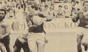 Tim O'Brien finds some space during the 1981 Hong Kong 7s. Photo Rugby Magazine.